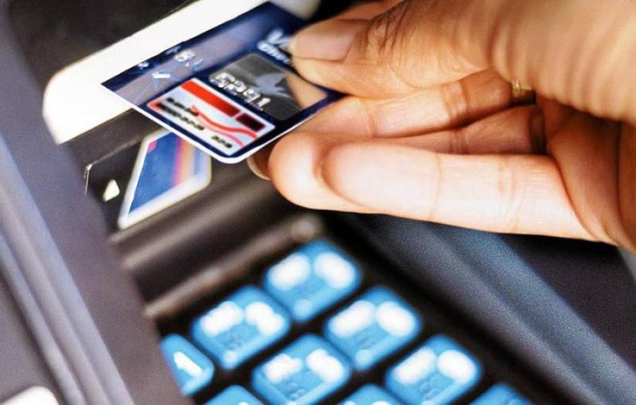 В случае попытки взлома банкомата наличные средства внутри него будут.