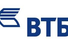 Потребительские кредиты ВТБ