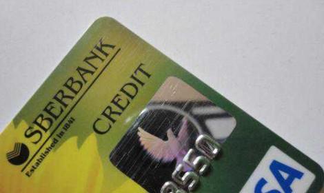 Кредит для пенсионеров, ведущих личное подсобное хозяйство