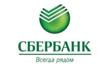 Лучшие потребительские кредиты наличными от Сбербанка и ВТБ