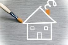 Имущество, закладываемое по ипотечному кредиту