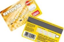 Как оформить кредитную карту «Кукуруза» в Евросети