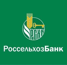 roosselxozbank