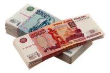 4 самых дешевых потребительских кредита