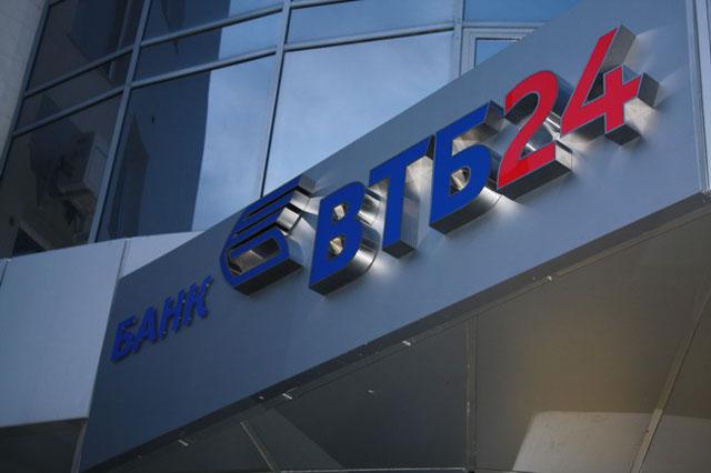 10 вопросов о кредите наличными в банке ВТБ-24
