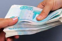 Расчет платежеспособности заемщика