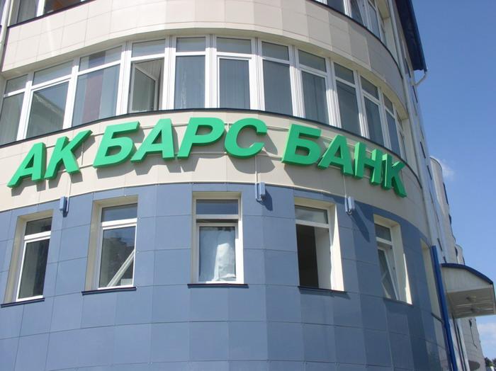 Кредитные карты банка АК БАРС