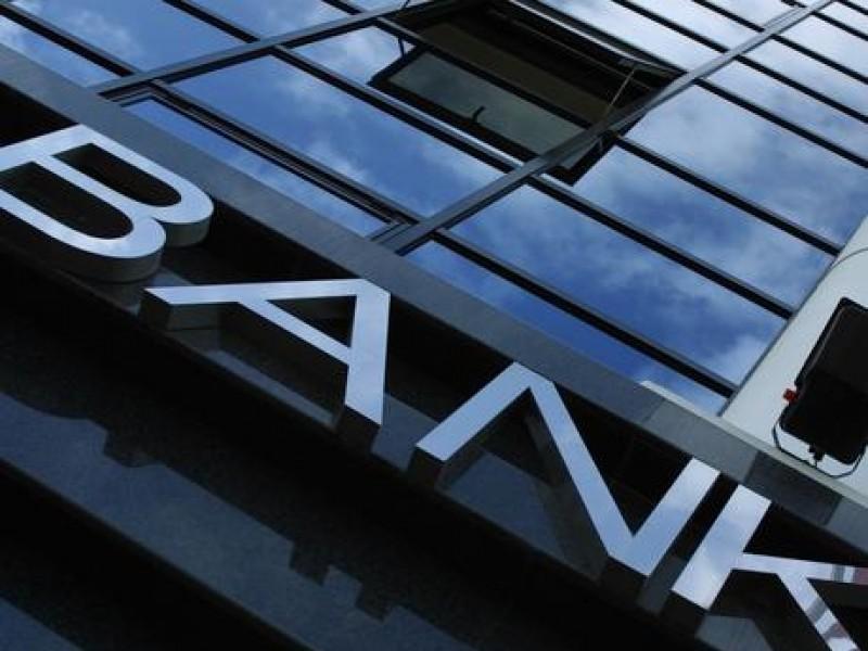 В чем заключаются  главные уловки банка?