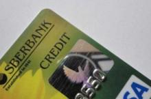 Кредит физическим лицам, ведущим личное подсобное хозяйство от Сбербанка