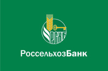 Онлайн-заявка на оформление кредита в Россельхозбанке