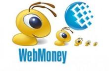 Взять кредит вебмани