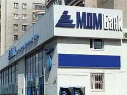 Потребительский кредит МДМ-банк