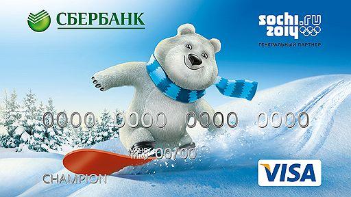 Кредиты на рефинансирование в Сбербанке