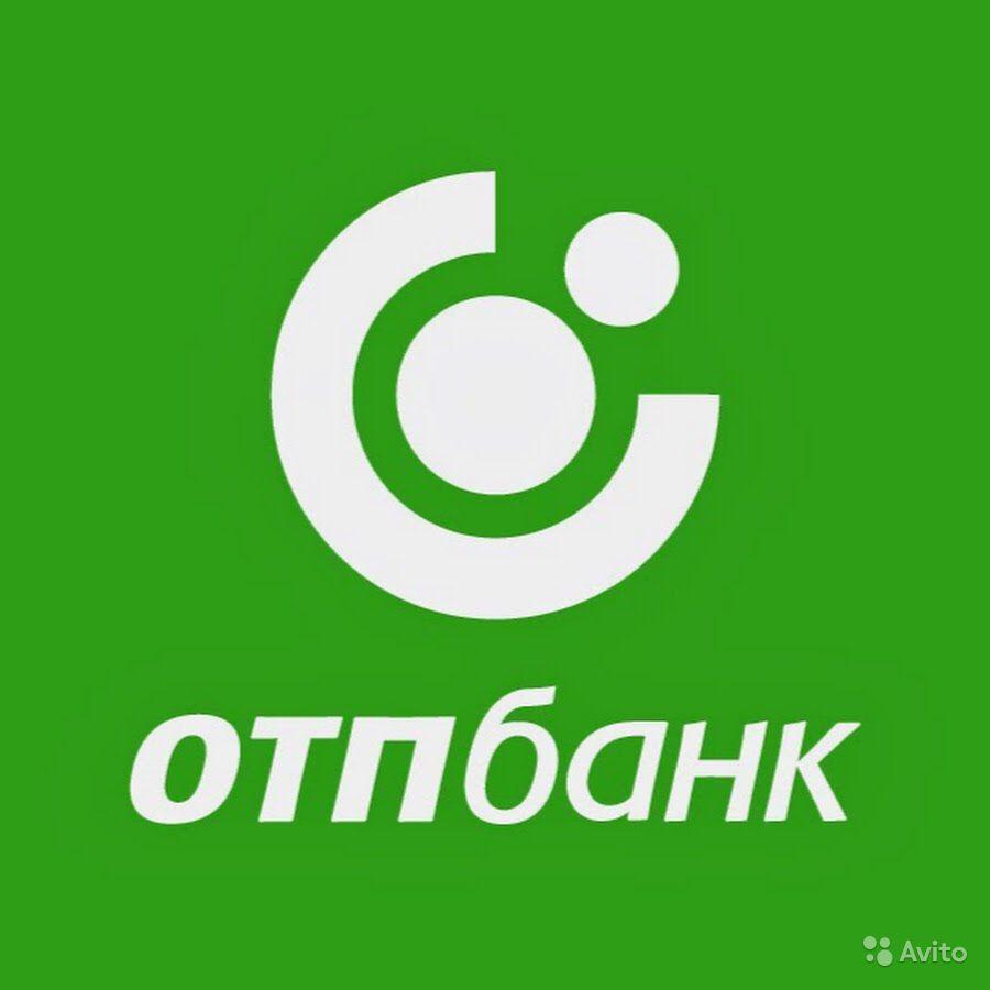 ОТП банк. Кредитная карта: оформить онлайн