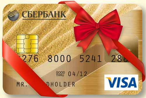 Как оформить кредитную карту Cбербанка через интернет