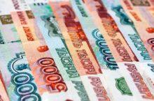 Виды внебюджетных фондов